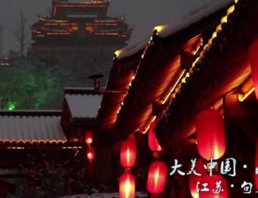 【大美中国】21世纪中国竟还有这样一个古村:买货只能用铜板!